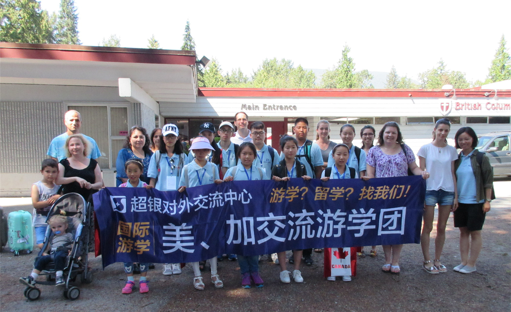 Canada Summer Camp 青岛超银国际QCIS - 10 amazing summer camps for adults in canada